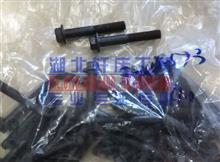东风康明斯B/C/L系列发动机排气管螺栓3944593/3944593