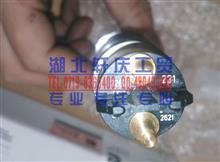小松挖机PC200-8喷油器4945969/0445120231/4945969/0445120231