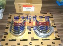 东风康明斯6BT发动机曲轴瓦3802070/3802070