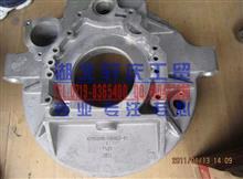 工程机械水泥搅拌车飞轮壳4205010-K0903-01/4205010-K0903-01