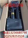 WG9725190160重汽豪沃金王子斯太尔进气道总成/WG9725190160