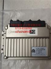 南充天然气发动机NQ120N.NQ140N电脑点火控制器/36.3DZ-01018