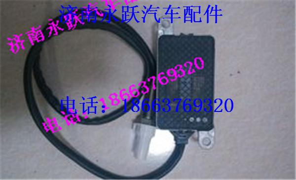 潍柴国四发动机氮氧传感器,612640130013