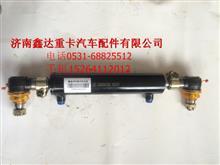陕汽德龙转向液压油缸   DZ95319470001/DZ95319470001