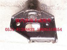陕汽德龙配件 DZ9200680017 右横向稳定器支架/DZ9200680017