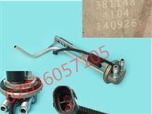 中国重器成都王牌757B原装正品 油量传感器 油浮子/381148-4104