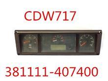 中国重器成都王牌CDW717原装正品 仪表板总成组合仪表/381111-4074