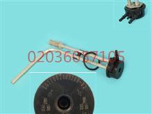 福田奥铃CTX 油量传感器原装正品 油浮子 燃油传感器/L320MM 270MM