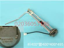 福田时代金刚瑞琪原装正品电子燃油油量传感器油浮/1B190376M00210