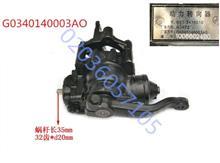福田时代金刚瑞琪原装正品方向机动力转向器B53/G0340140003AO