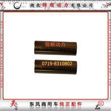 东风雷诺发动机制动螺栓隔块 D5010330494/D5010330494