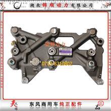 东风雷诺发动机制动总成D5010359881/D5010359881