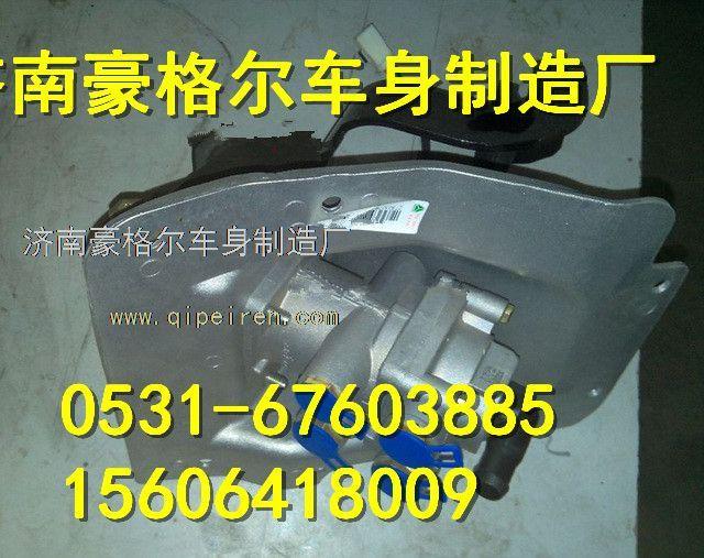 重汽新斯太尔d7b离合器踏板总成wg9325360040