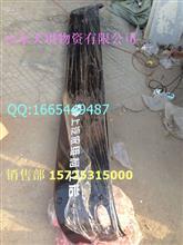 红岩杰狮遮阳罩总成8204-400001价格270/8204-400001
