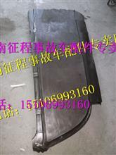 陕汽德龙X3000侧顶焊接总成德龙X3000驾驶室总成覆盖件/DZ14251290027
