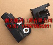 东风御风气囊传感器东风御风安全气囊传感器/3772010-K11001