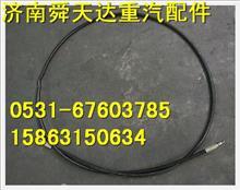 陕汽德龙离合器油管 离合器拉线/DZ93259230254