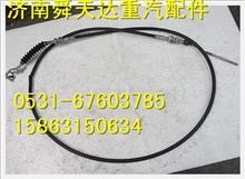 陕汽德龙油门钢索总成 油门拉线 离合器拉线 换挡线定做批发/DZ9100576012