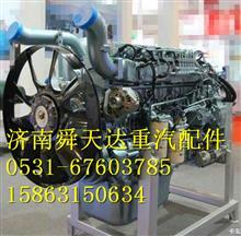 原厂配件重汽豪运发动机总成 缸体机体四配套电喷马力厂家旧拆车/重汽豪运发动机总成