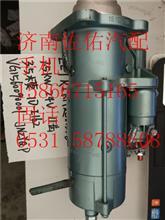 VG1560090001重汽11齿起动机AZF 11.132.271/AZF11132271斯太尔发动机起动机豪沃起动机