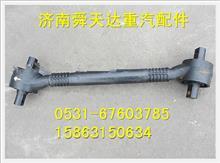 陕汽德龙下推力杆 动力缸 横拉杆 生产厂家/DZ9114520275