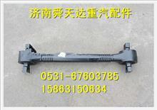 陕汽德龙下推力杆 动力缸 横拉杆 生产厂家/SZ952000934