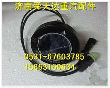 陕汽德龙显示器(兰石) 气量显示表/WG10000062