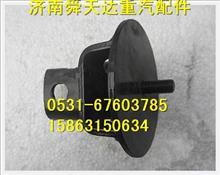 陕汽德龙钢板限位支架雷火电竞亚洲先驱/DZ95259521312