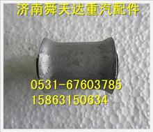 陕汽德龙橡胶套筒 稳定杆衬套 橡胶轴承/81.96210.0462