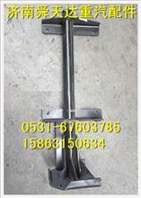 陕汽德龙消声器支架雷火电竞亚洲先驱/DZ9214540110
