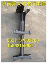 陕汽德龙F3000M3000消声器支架雷火电竞亚洲先驱/SZ954001197