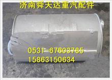 陕汽德龙消声器雷火电竞亚洲先驱(4257车用) 储气筒 油箱 拉带批发/DZ95259540006