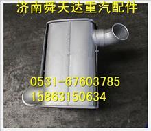 陕汽德龙消声器雷火电竞亚洲先驱 储气筒 油箱 拉带批发/SZ954001150