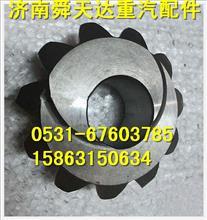 陕汽德龙后桥差速器行星齿轮 半轴齿轮 差速器总成 原厂价格/81.35108.0059
