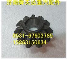 陕汽德龙后桥差速器行星齿轮 半轴齿轮 差速器总成 原厂价格/DZ90129320003