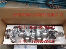 重汽豪沃轻卡配件HA05276曲轴(4100QBZ)/HA05276