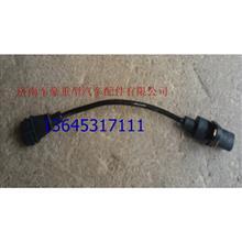 潍柴天然气发动机相位传感器总成13034188/13034188
