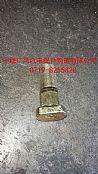 东风商用车东风德纳前碟刹轮胎螺栓/31JS10K-03051