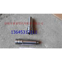 原厂重汽10升天然气发动机火花塞衬套总成VG1092080002/VG1092080002