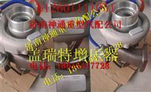 潍柴发动机盖瑞特增压器612601111051/612601111051