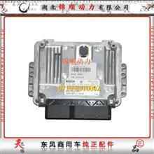 东风4H EECU电控单元及数据工艺总成3610910-E1101/3610910-E1101