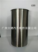 新昌柴油机498钢质缸套/新昌498