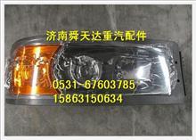 陕汽德龙前照灯总成(右) 前大灯 转向灯 防雾灯 车用灯具批发/DZ9100726020