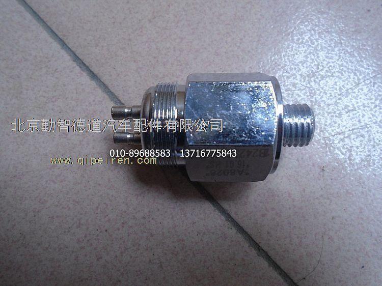13107366x0001 配件名称: 驻车制动指示灯开关 适用车型: 福田欧曼
