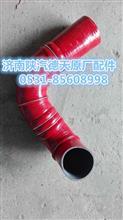 陕汽德龙原厂配件DZ96259535023中冷器出气管/DZ96259535023
