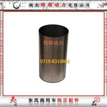 东风4H缸套(半成品)10BF11-59561/10BF11-59561