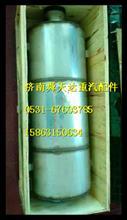 SCR催化转化器总成 重汽潍柴天然气发动机原厂配件厂家改装维修/612640130145
