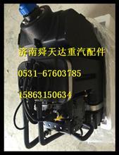 陕汽德龙尿素箱总成 重汽潍柴天然气发动机原厂配件厂家改装/DZ95259540152