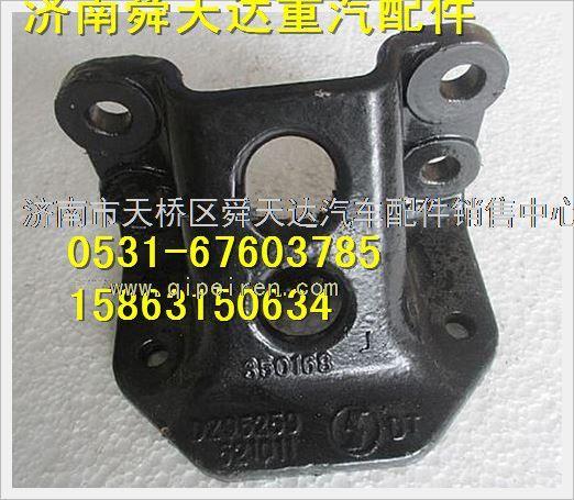陕汽德龙缓冲块支架 限位块支架dz95259521011