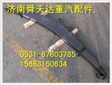 陕汽德龙奥龙前右钢板弹簧总成原厂/DZ9100529009
